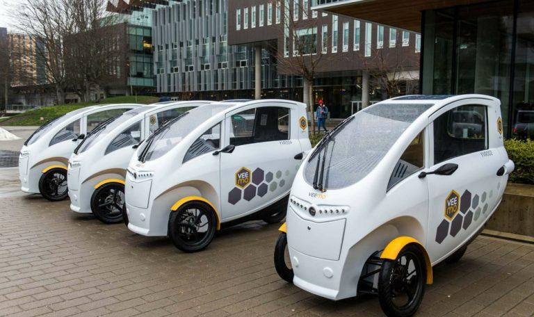 veemo electric bike share